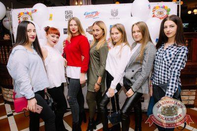 Artik & Asti в «Максимилианс» Красноярск, 29 ноября 2017 - Сеть ресторанов «Максимилианс» - 18