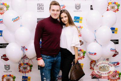 Artik & Asti в «Максимилианс» Красноярск, 29 ноября 2017 - Сеть ресторанов «Максимилианс» - 21