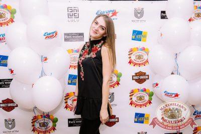 Artik & Asti в «Максимилианс» Красноярск, 29 ноября 2017 - Сеть ресторанов «Максимилианс» - 22