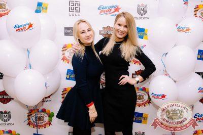 Artik & Asti в «Максимилианс» Красноярск, 29 ноября 2017 - Сеть ресторанов «Максимилианс» - 23