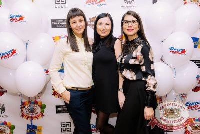 Artik & Asti в «Максимилианс» Красноярск, 29 ноября 2017 - Сеть ресторанов «Максимилианс» - 26