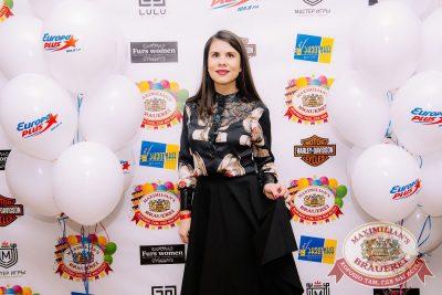 Artik & Asti в «Максимилианс» Красноярск, 29 ноября 2017 - Сеть ресторанов «Максимилианс» - 27