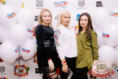 Artik & Asti в «Максимилианс» Красноярск, 29 ноября 2017 - Сеть ресторанов «Максимилианс» - 28