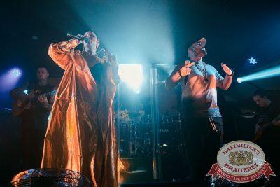 Artik & Asti в «Максимилианс» Красноярск, 29 ноября 2017 - Сеть ресторанов «Максимилианс» - 3