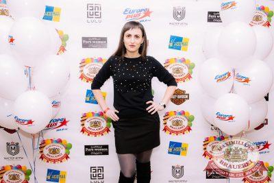 Artik & Asti в «Максимилианс» Красноярск, 29 ноября 2017 - Сеть ресторанов «Максимилианс» - 9