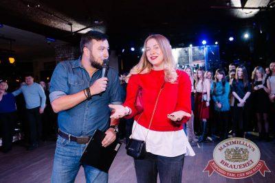 Artik & Asti в «Максимилианс» Красноярск, 29 ноября 2017 - Сеть ресторанов «Максимилианс» - 30
