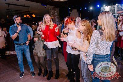 Artik & Asti в «Максимилианс» Красноярск, 29 ноября 2017 - Сеть ресторанов «Максимилианс» - 35