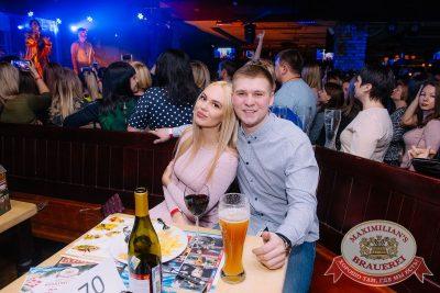 Artik & Asti в «Максимилианс» Красноярск, 29 ноября 2017 - Сеть ресторанов «Максимилианс» - 38