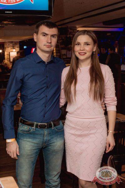 Артур Пирожков в «Максимилианс» Самара, 28 февраля 2018 - Сеть ресторанов «Максимилианс» - 15