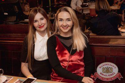 Артур Пирожков в «Максимилианс» Самара, 28 февраля 2018 - Сеть ресторанов «Максимилианс» - 16