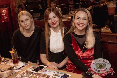 Артур Пирожков в «Максимилианс» Самара, 28 февраля 2018 - Сеть ресторанов «Максимилианс» - 18