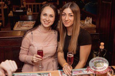 Артур Пирожков в «Максимилианс» Самара, 28 февраля 2018 - Сеть ресторанов «Максимилианс» - 19