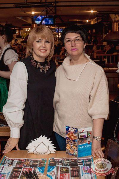 Артур Пирожков в «Максимилианс» Самара, 28 февраля 2018 - Сеть ресторанов «Максимилианс» - 21