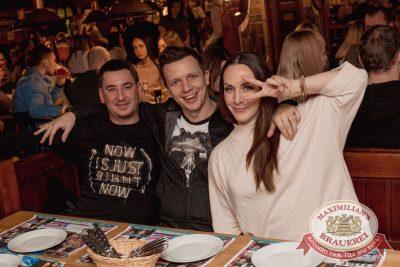 Артур Пирожков в «Максимилианс» Самара, 28 февраля 2018 - Сеть ресторанов «Максимилианс» - 22