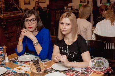 Артур Пирожков в «Максимилианс» Самара, 28 февраля 2018 - Сеть ресторанов «Максимилианс» - 26