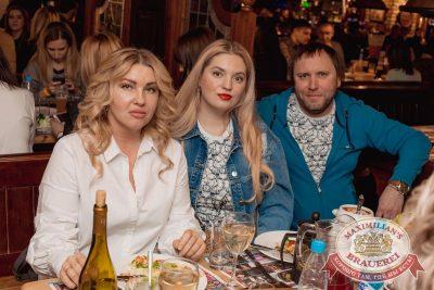 Артур Пирожков в «Максимилианс» Самара, 28 февраля 2018 - Сеть ресторанов «Максимилианс» - 28