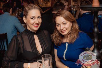 Артур Пирожков в «Максимилианс» Самара, 28 февраля 2018 - Сеть ресторанов «Максимилианс» - 30