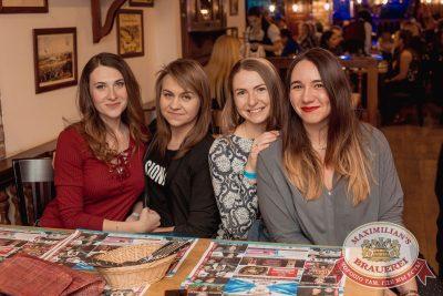 Артур Пирожков в «Максимилианс» Самара, 28 февраля 2018 - Сеть ресторанов «Максимилианс» - 33