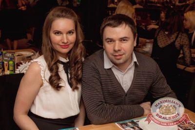 Артур Пирожков в «Максимилианс» Самара, 28 февраля 2018 - Сеть ресторанов «Максимилианс» - 37