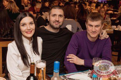 Артур Пирожков в «Максимилианс» Самара, 28 февраля 2018 - Сеть ресторанов «Максимилианс» - 41