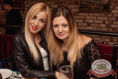 Артур Пирожков в «Максимилианс» Самара, 28 февраля 2018 - Сеть ресторанов «Максимилианс» - 42