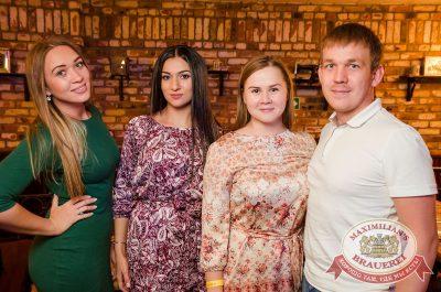 Артур Пирожков в «Максимилианс» Екатеринбург, 5 июля 2017 - Сеть ресторанов «Максимилианс» - 22