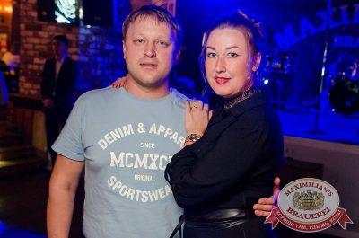 Артур Пирожков в «Максимилианс» Екатеринбург, 5 июля 2017 - Сеть ресторанов «Максимилианс» - 32