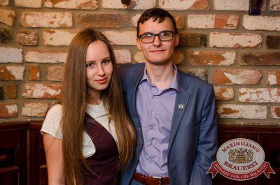 Артур Пирожков в «Максимилианс» Екатеринбург, 5 июля 2017 - Сеть ресторанов «Максимилианс» - 37