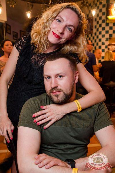 Артур Пирожков в «Максимилианс» Екатеринбург, 5 июля 2017 - Сеть ресторанов «Максимилианс» - 38