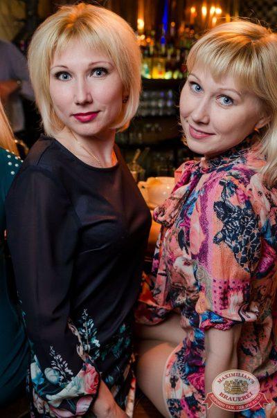 Артур Пирожков в «Максимилианс» Екатеринбург, 5 июля 2017 - Сеть ресторанов «Максимилианс» - 40