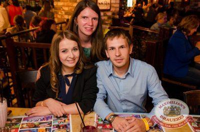 Артур Пирожков в «Максимилианс» Екатеринбург, 5 июля 2017 - Сеть ресторанов «Максимилианс» - 41