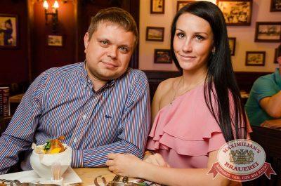 Артур Пирожков в «Максимилианс» Екатеринбург, 5 июля 2017 - Сеть ресторанов «Максимилианс» - 42