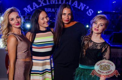 Артур Пирожков в «Максимилианс» Екатеринбург, 5 июля 2017 - Сеть ресторанов «Максимилианс» - 44