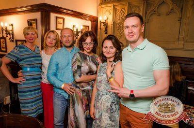 Артур Пирожков в «Максимилианс» Екатеринбург, 5 июля 2017 - Сеть ресторанов «Максимилианс» - 45