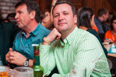 Би-2 в «Максимилианс» Челябинск, 17 октября 2013 - Сеть ресторанов «Максимилианс» - 10