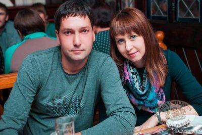 Би-2 в «Максимилианс» Челябинск, 17 октября 2013 - Сеть ресторанов «Максимилианс» - 12