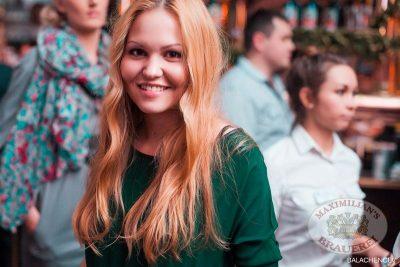 Би-2 в «Максимилианс» Челябинск, 17 октября 2013 - Сеть ресторанов «Максимилианс» - 14