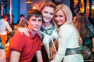 Би-2 в «Максимилианс» Челябинск, 17 октября 2013 - Сеть ресторанов «Максимилианс» - 17