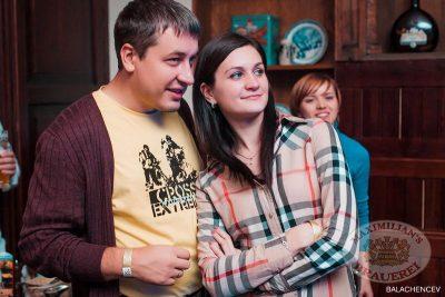 Би-2 в «Максимилианс» Челябинск, 17 октября 2013 - Сеть ресторанов «Максимилианс» - 22