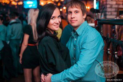 Би-2 в «Максимилианс» Челябинск, 17 октября 2013 - Сеть ресторанов «Максимилианс» - 23