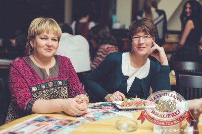 Би-2 в «Максимилианс» Челябинск, 23 марта 2014 - Сеть ресторанов «Максимилианс» - 05