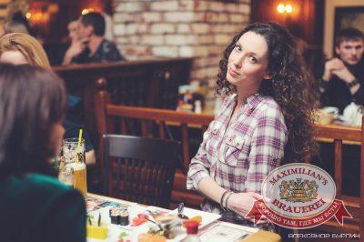 Би-2 в «Максимилианс» Челябинск, 23 марта 2014 - Сеть ресторанов «Максимилианс» - 06
