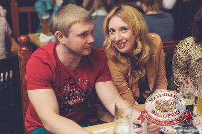 Би-2 в «Максимилианс» Челябинск, 23 марта 2014 - Сеть ресторанов «Максимилианс» - 15