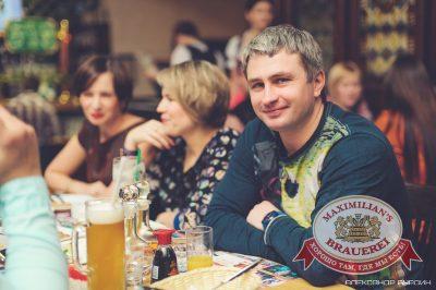 Би-2 в «Максимилианс» Челябинск, 23 марта 2014 - Сеть ресторанов «Максимилианс» - 16