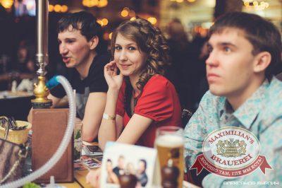 Би-2 в «Максимилианс» Челябинск, 23 марта 2014 - Сеть ресторанов «Максимилианс» - 17
