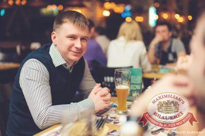 Би-2 в «Максимилианс» Челябинск, 23 марта 2014 - Сеть ресторанов «Максимилианс» - 19