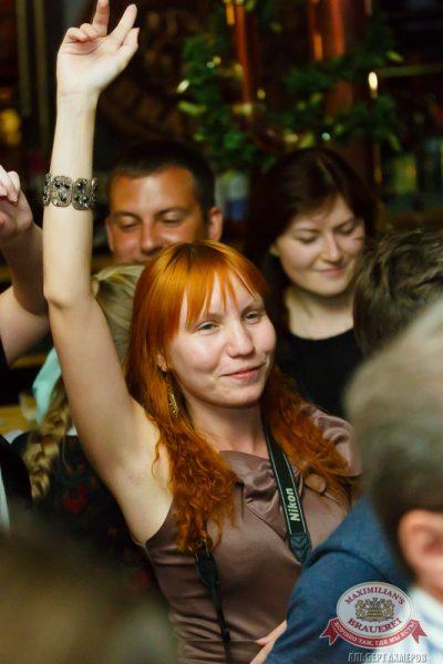 БИ-2, в «Максимилианс» Казань 1 июня 2014 - Сеть ресторанов «Максимилианс» - 05
