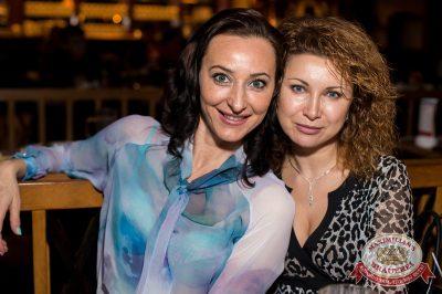 Би-2 в «Максимилианс» Самара, 27 марта 2014 - Сеть ресторанов «Максимилианс» - 13