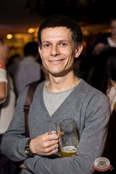 Би-2 в «Максимилианс» Самара, 27 марта 2014 - Сеть ресторанов «Максимилианс» - 15