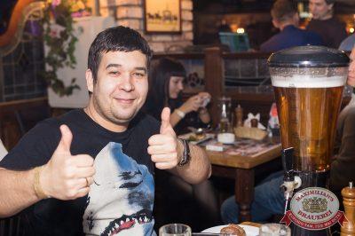 Би-2 в «Максимилианс» Самара, 27 марта 2014 - Сеть ресторанов «Максимилианс» - 33